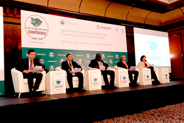 Focal Asian Conference on Climate Change begins in Almaty