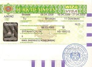 Turkmenistan visa support stopboris Gallery
