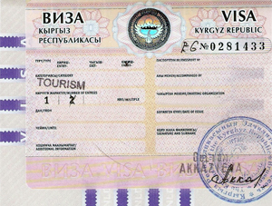 Kyrgyzstan visa support we can provide kyrgyzstan visa support also known as letter of invitation via the ministry of foreign affairs of kyrgyzstan stopboris Choice Image