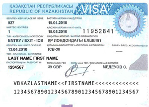Kazakhstan visa support we can provide kazakhstan visa support also known as letter of invitation via the ministry of foreign affairs of kazakhstan stopboris Image collections