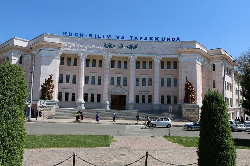 Pedagogical Institute