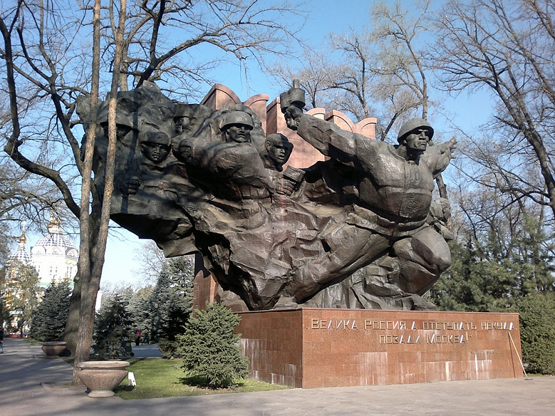 Ala war memorial panfilov park